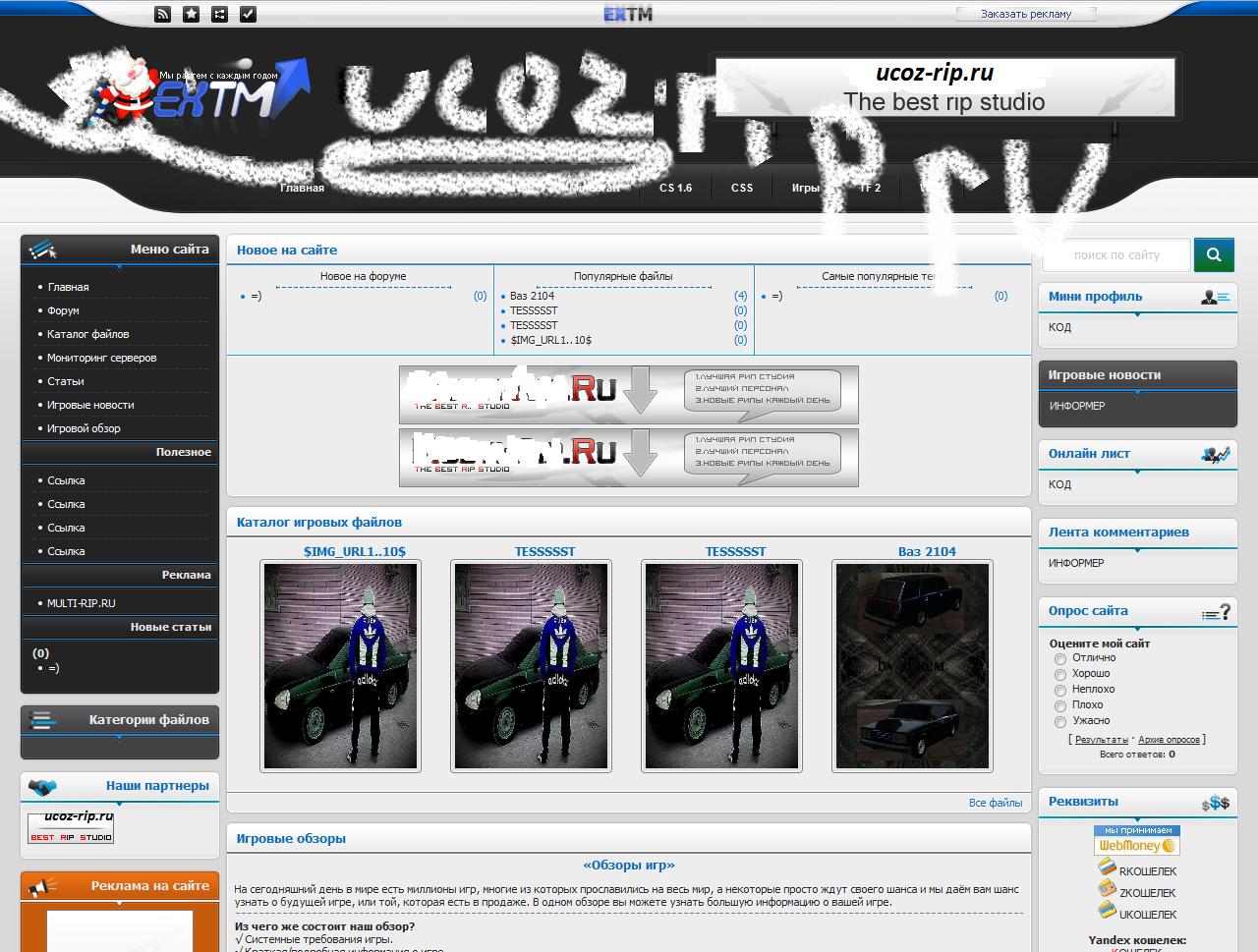 Я такой уже шаблон заливал на сайт, но этот немного переделал для, ucoz, шаблон, скачать, кино, cstavr